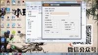 教你写D4和R20灯库第二弹之写灯库常见问题和中文软件写灯库.avi