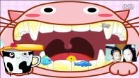 宝宝巴士第11期笑笑给小动物刷牙听歌曲小牙刷