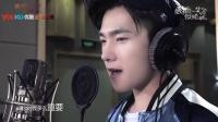 《微微一笑很倾城》8.22优酷独播 杨洋献唱片尾曲全球首发