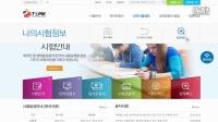 韩国TOPIK官网介绍