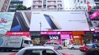 【雅仕维香港】尖沙咀 – 广东道80号广告大牌