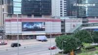 【雅仕维香港】金钟 – 海富中心墙贴广告 (位置E)