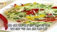 《蔬食好煮艺》第85集