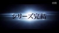 《生化危机6 :终章》首款预告片