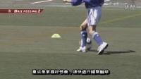 汤姆拜尔足球教学第一集:球感加强训练(中文字幕)