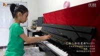 [胡时璋钢琴培训]中央音乐学院钢琴考级五级《巴赫二部创意曲No.13》