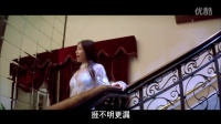 成龙电影全集《特务迷城》国语高清