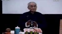 南怀瑾先生—南禅七日-01