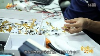 创业TV-红狐狸创始人陈瑞访谈