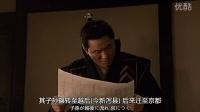 御法度 (1999)