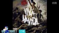 虎龙的音乐推荐-The love story meet viva la vida EP:2 祝各位情人节快乐!