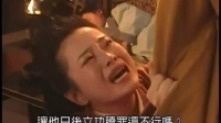 汉刘邦繁体版 (31)_标清