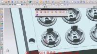 1.ug8.0视频教程-ug8.0同步建模简介