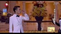 遼寧衛視春晚 開心麻花小品全集《皇家賭場》艾倫裸背誘惑黑絲性感成熟美少婦