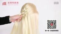 编发手法20,千股辫编发手法(陆丽妃),陆丽妃彩妆造型纹绣美甲培训,名师