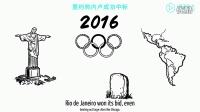 2016里约奥运会冷知识盘点,奇趣冷知识【译视达】