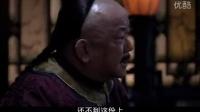 铁齿铜牙纪晓岚 第四部 03_标清