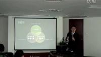 中小型企业培训体系搭建的原则