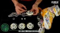 小状元酷跑系列轮滑鞋介绍