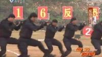 """""""八桂神剑·2016""""反恐演习"""