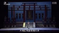 唐美云-2011(大愿千秋)
