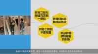 中华消防网校_注册消防工程师_消防安全技术综合能力2_6_1、建筑内部装修