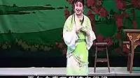 河南豫剧全场戏【张娘娘传奇】高清★