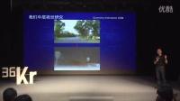 【未来时氪】香港中文大学教授贾佳亚:计算机视觉–走向实用化的历程