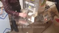 小型羊肉片机18132901670