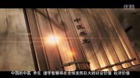 周萧阳解读谁能引领下一个千年文明——金融寡头和华夏文明的千年弈和