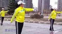 033-正版:鸡西市第三套行进有氧健身操【晚操】 标清