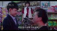 【灵魂百渡人】1- 444号鬼店-恐怖片段系列