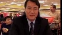 领导别开枪是我:香港重案實錄-驚天古惑仔