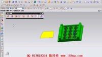 4.ug8.0视频教程-ug8.0同步建模拉出面应用
