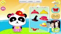 宝宝巴士第14期笑笑帮熊猫打扮穿衣服奇趣蛋恐龙蛋玩具