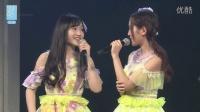 2016-08-11 SNH48 TeamXII公演MC剪辑