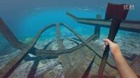 Stranded Deep 荒岛求生 EP4 最美丽的日出 烤螃蟹烤鱼!美滋滋