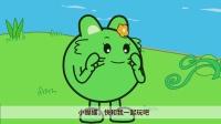 咕力咕力丫米果:小猫钓鱼