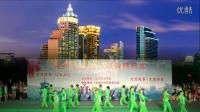 泉州市2016年广场舞锦标赛《深山出好茶》--安溪县龙湖东方文艺队