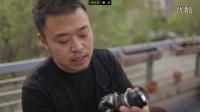 【前期教学】 使用技巧 - 关于景深标尺——(摄像培训教程)