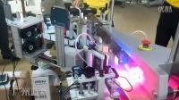 糖果PE瓶纸质标签自动易普力TTO热转印日期打码机-广州蓝新