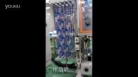 纸尿裤易普力TTO热转印日期喷码机打码机-广州蓝新