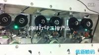 多道铝箔袋日期打码机集成3台易普力TTO热转印打码机-广州蓝新
