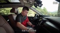 本田旗舰SUV  冠道评测