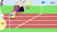 小猪佩奇的运动日第1期:参加运动会和做冰淇淋★粉红猪小妹_高清