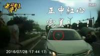 中山路怒哥逆行撞车6次,被刑事拘留【老司机来了】
