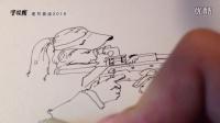 速写里约奥运2016-射击-手绘帮出品-朱敏光