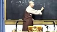 [2002][圣凯法师][摄大乘论][第01讲][共38讲]