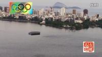 什么鬼?UFO也来巴西里约看奥运了