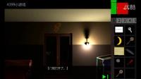 【晓鹤】泞之翼2完整版#1 迷失结局